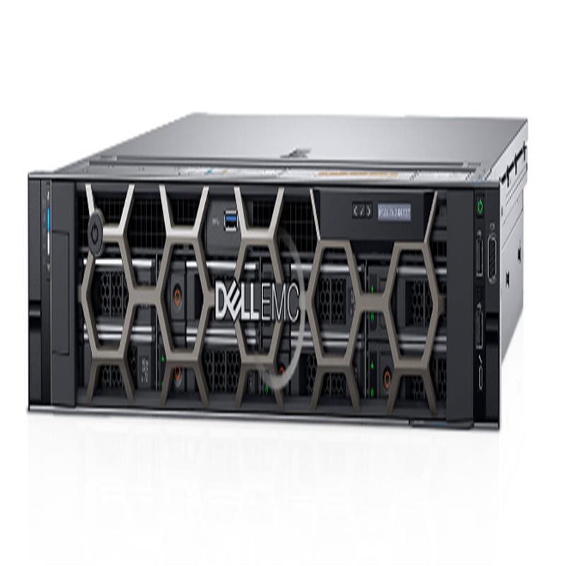 Máy chủ Dell Power Edge R740 4110x2/8Gx2/1 2TB/750Wx2 (16x2 5'')